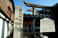 京都・近代化の軌跡  在来産業のイノベーション(その2)
