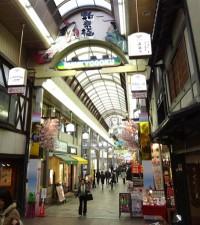 京都・近代化の軌跡  新たな賑わいづくり